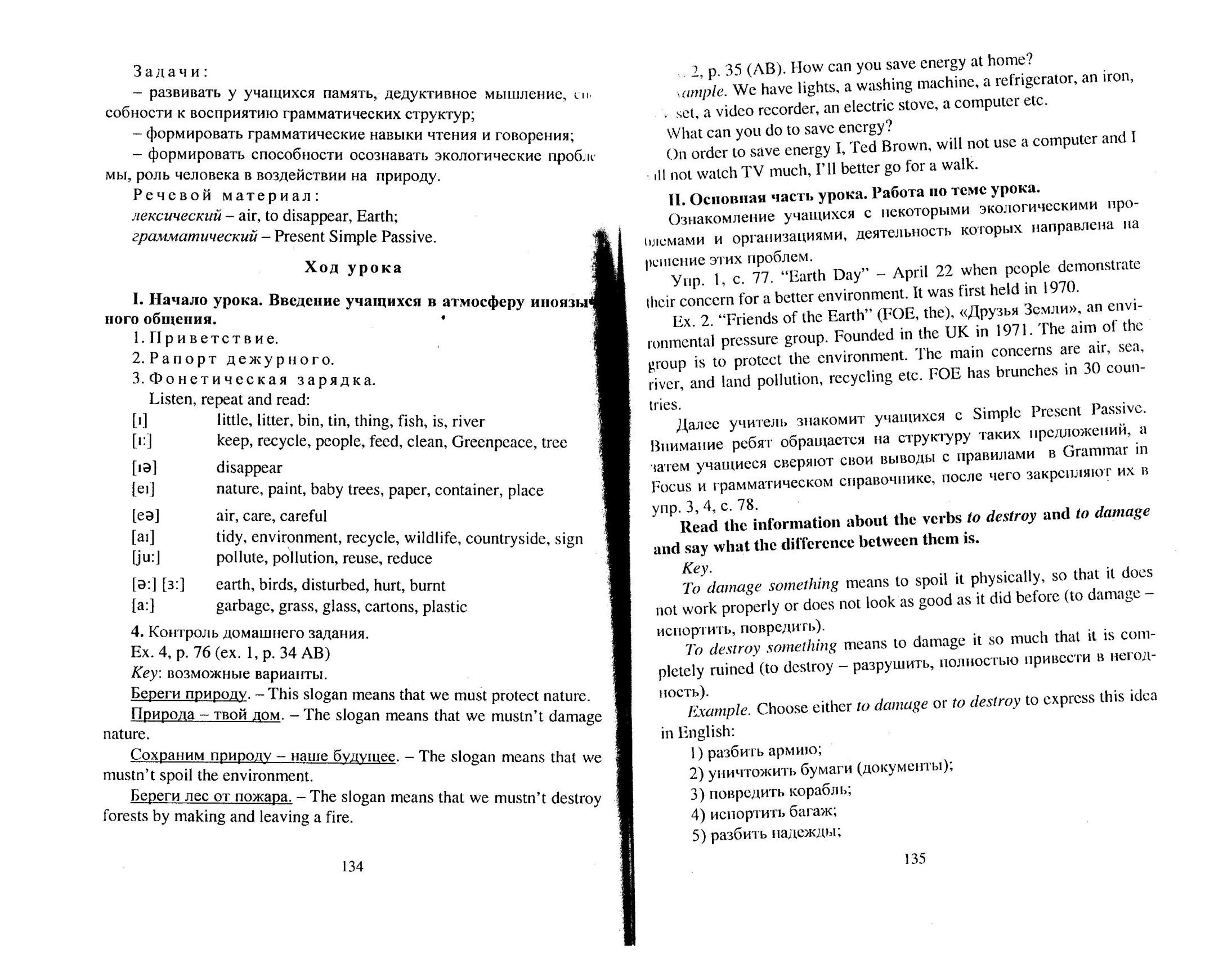 C:\Users\Грузиновская СОШ\Documents\Scanned Documents\Рисунок (1561).jpg