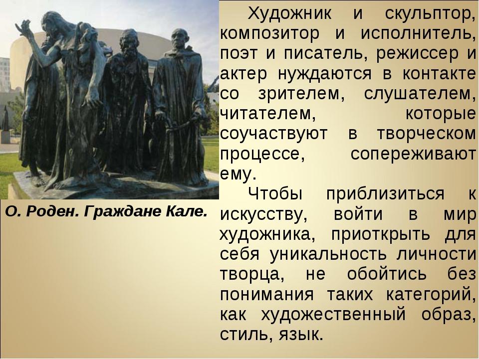 Художник и скульптор, композитор и исполнитель, поэт и писатель, режиссер и а...