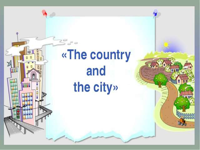 «The country and the city»