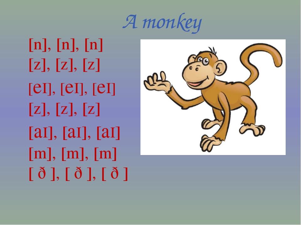 A monkey [n], [n], [n] [z], [z], [z] [eI], [eI], [eI] [z], [z], [z] [аI], [аI...