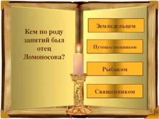 Касатиной Татьяны Анатольевны, учителя начальных классов МБОУ «ООШ №8» г. Каш