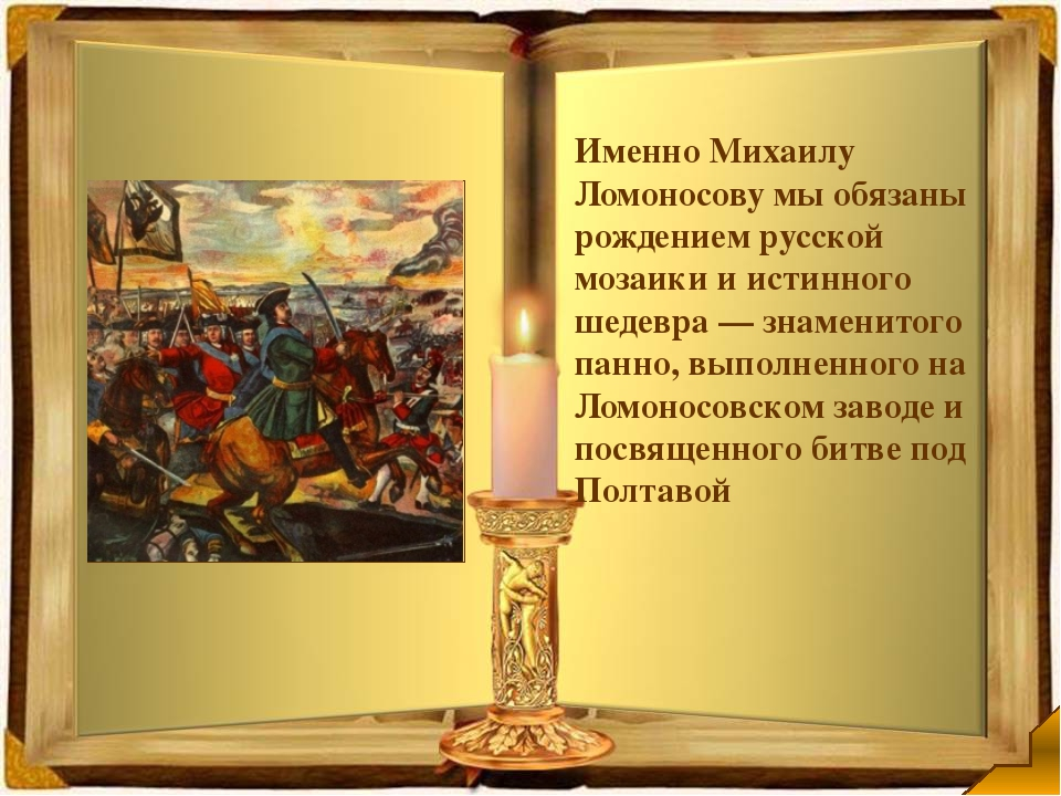 А.С. Пушкин  Кто автор строк: «Скоро сам узнаешь в школе, Как архангельский...