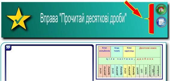 hello_html_70b8efe.jpg