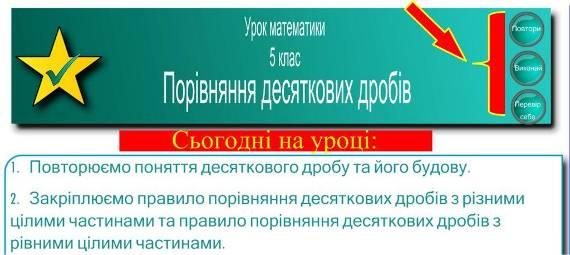hello_html_m10f51f9b.jpg