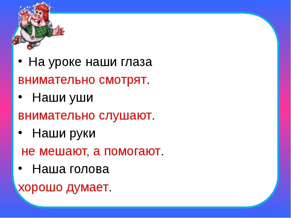1 3 2 3 ВПЕРЁД 1 4