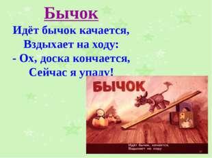 skritiy-tadzhikskiy-porno