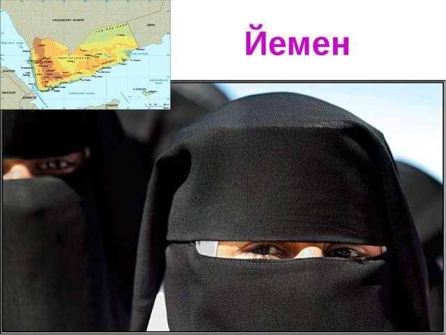 Йемен Йеменская свадьба. Йеменская свадьба. Йеменская свадьба. Йеменская свад...