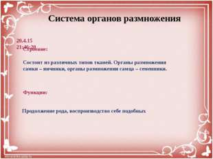 Интернет – ресурсы: http://s1.pic4you.ru/allimage/y2012/10-18/12216/2569513.p