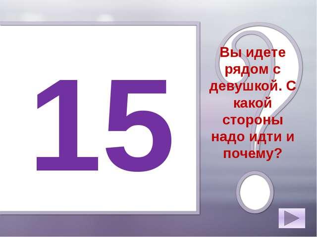 10 ПРИЗ