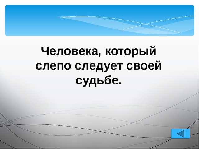 Автор проекта: Татьяна Рудольфовна Наумова учитель русского языка и литератур...