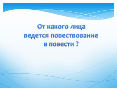 hello_html_21d34e97.png