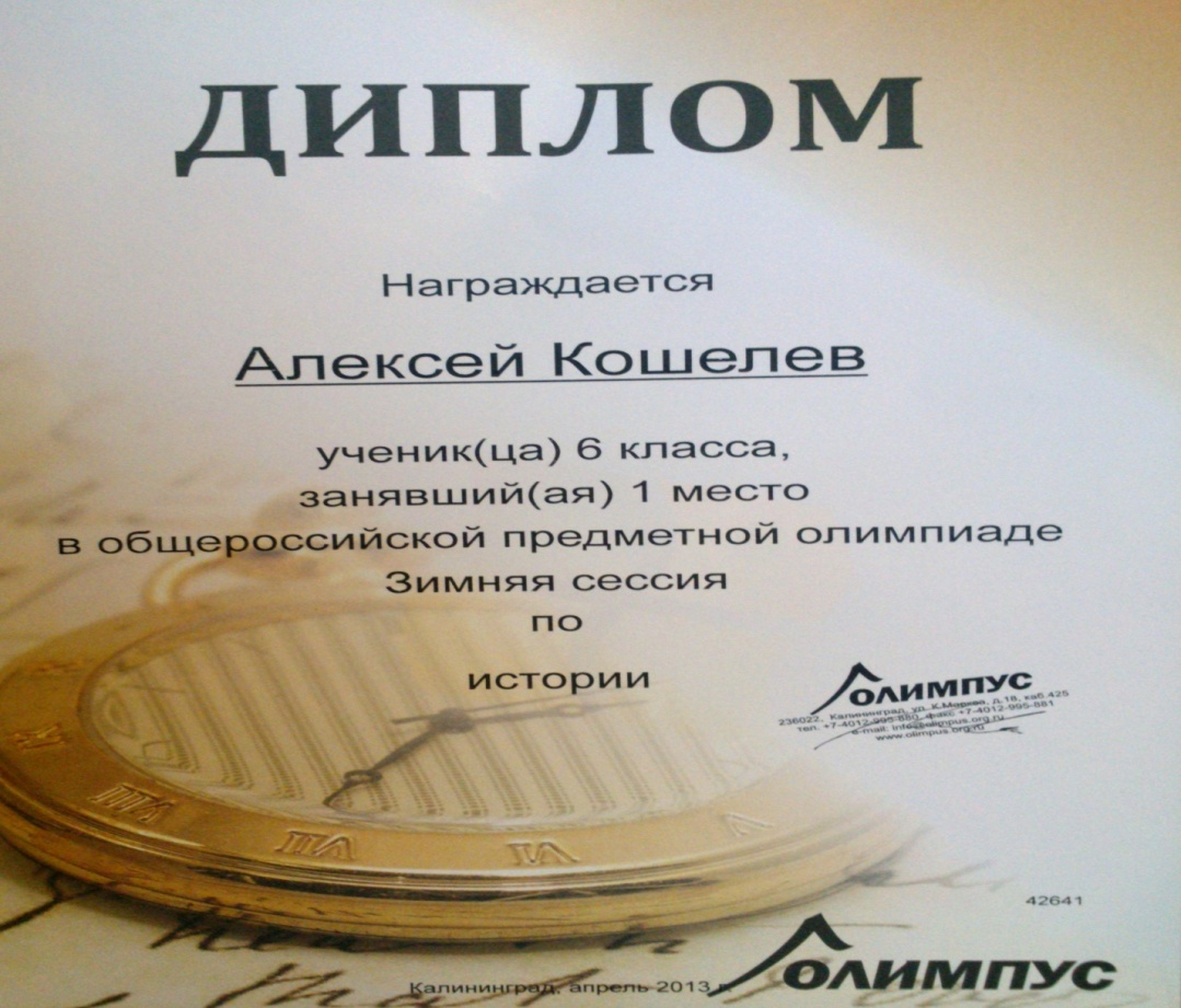 C:\Users\USER\Desktop\копии сертификатов\DSC_1428.jpg