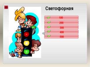Знаки сервиса – информируют водителя о расположении соответствующих объектов.
