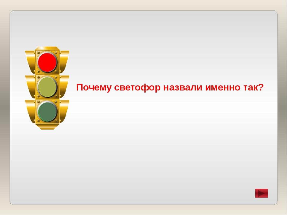 http://i.io.ua/img_su/small/0007/57/00075752_n1.jpg - первый дорожный знак в...