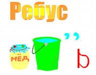 http://im6-tub-ru.yandex.net/i?id=127168860-58-72&n=21