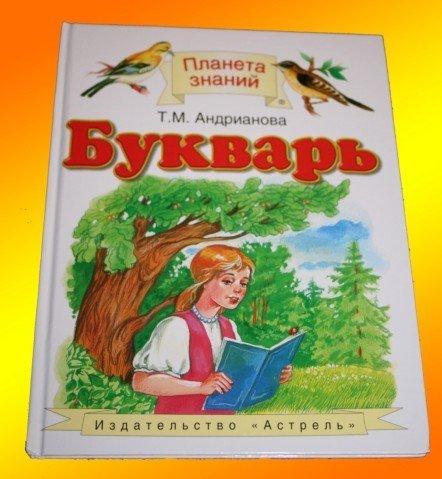 http://boguchar13.ru/images/albums/illustracii_k_knigam_1/sledite_za_tem_4toby_4tenie_by.jpeg