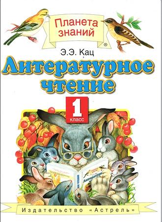 http://school.detsky-mir.com/uploads/images/0/a/9/5/2018/dbf3a085f6.jpg
