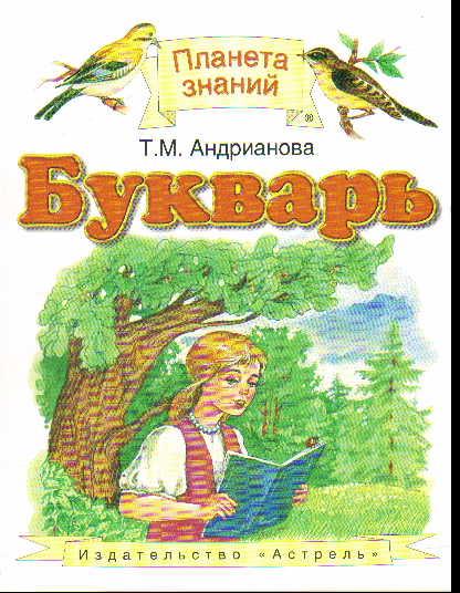 http://old.prodalit.ru/images/550000/548266.jpg