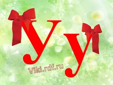 http://viki.rdf.ru/media/upload/preview/56.jpg