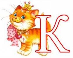 http://ja-rastu.ru/uploads/posts/2012-03/thumbs/1332393555_k-4.jpg