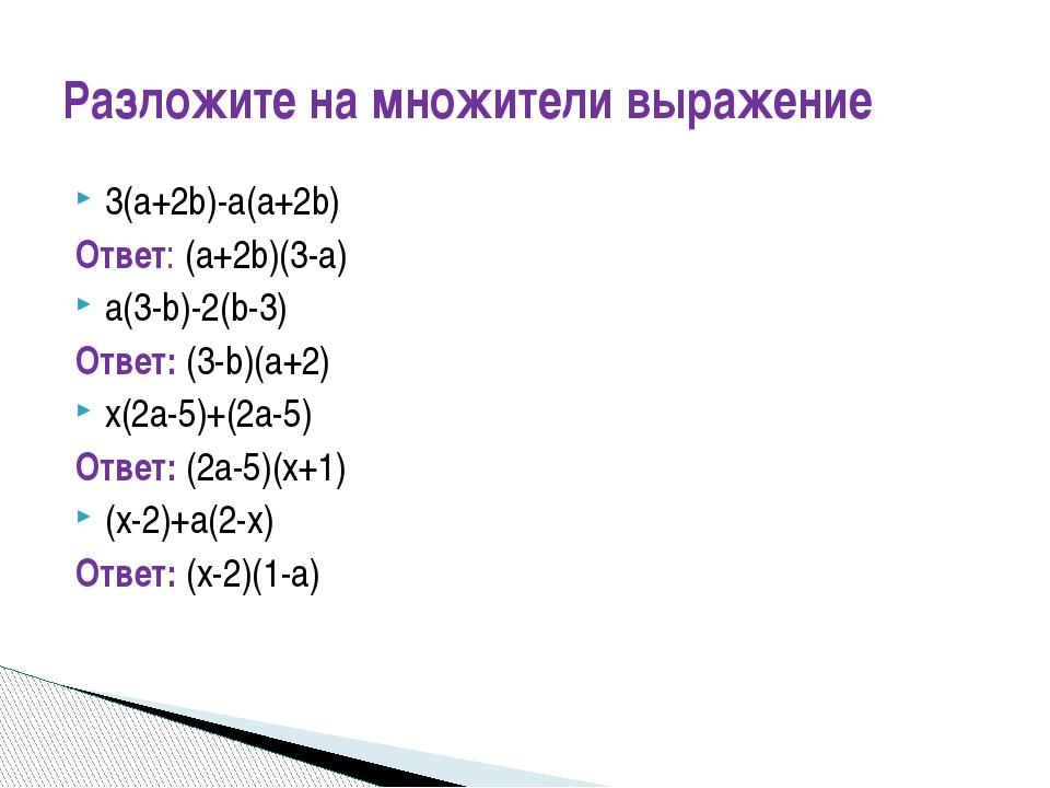 Гдз по Алгебре 8 Класс Макарычев Миндюк Нешков Феоктистов Ответы