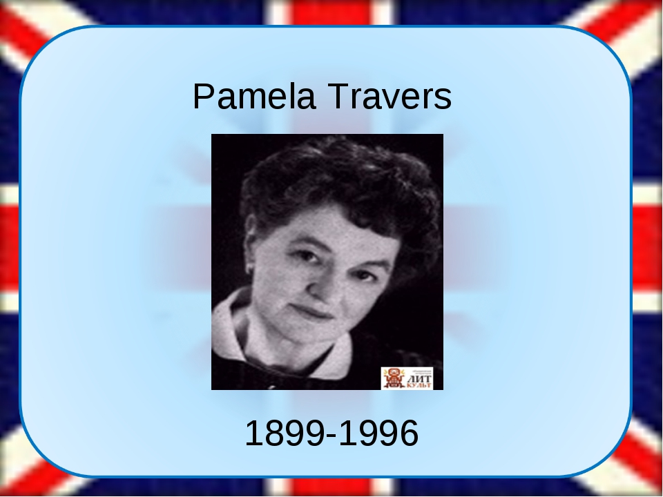 Pamela Travers 1899-1996