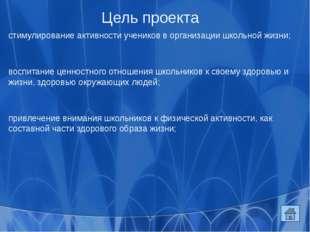 Участники и исполнители проекта Классный руководитель 11А класса Николенко Ел