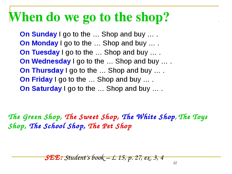 When do we go to the shop?