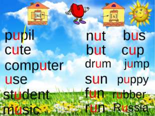 pupil cute computer use student music nut but drum sun fun run bus cup jump p