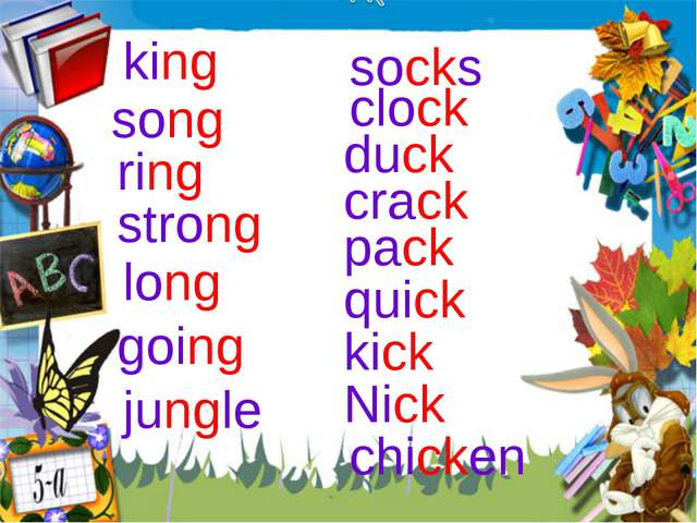 king song ring strong long going jungle socks clock duck crack pack quick kic...