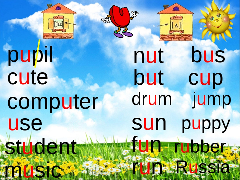 pupil cute computer use student music nut but drum sun fun run bus cup jump p...