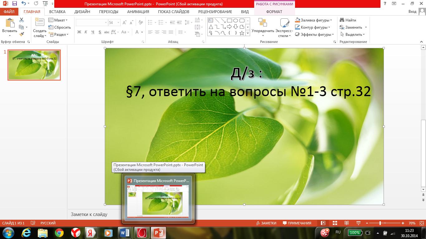 hello_html_m30b9cfdc.png