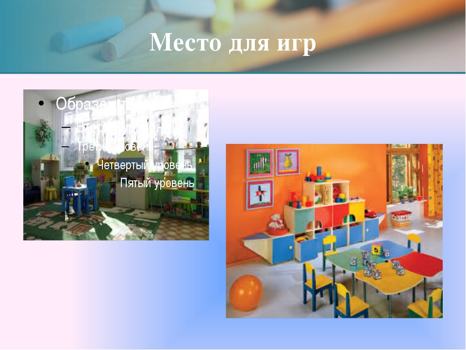 Место для игр Bykova O.A.. Zherdevka. 2008