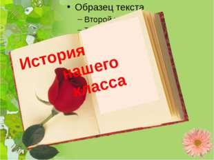 Источники http://fotki.yandex.ru/ -фотографии Учитель МОУ СОШ №3 п. Солнечный