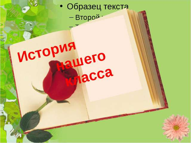 Источники http://fotki.yandex.ru/ -фотографии Учитель МОУ СОШ №3 п. Солнечный...