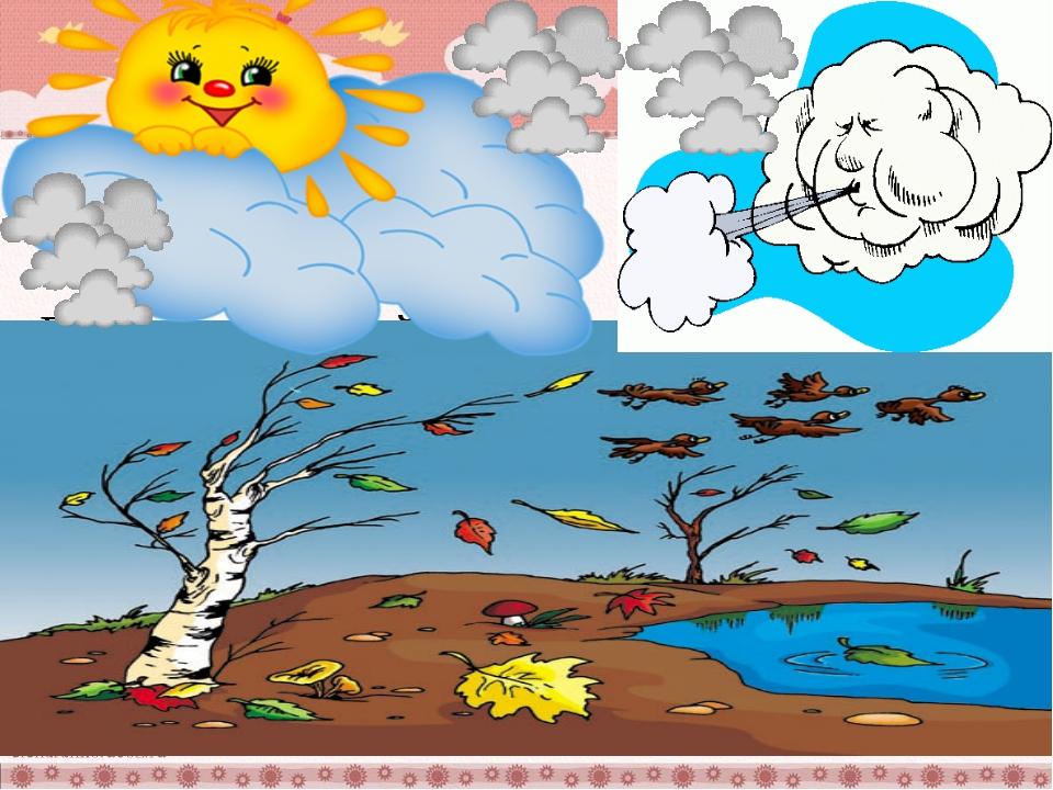 картинка ветра для дидактического игры вариант обустройства летнего