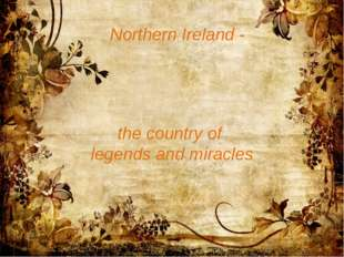 Northern Ireland - the country of legends and miracles