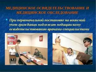 golie-devushki-v-dospehah-oboi