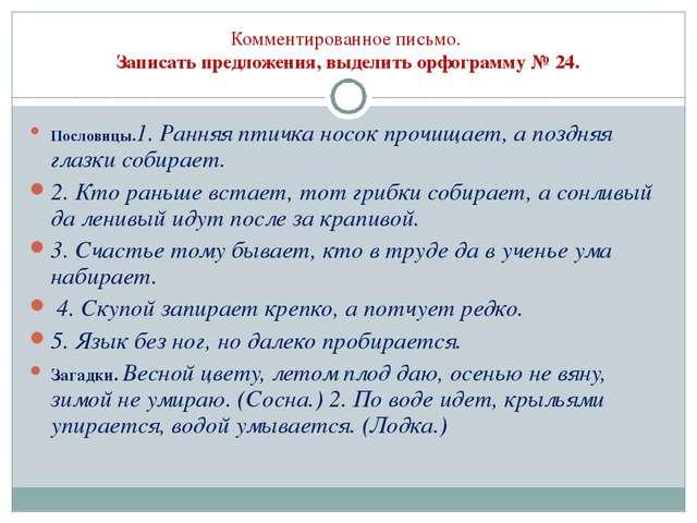 Учебник По Html5 На Понятном Русском Языке