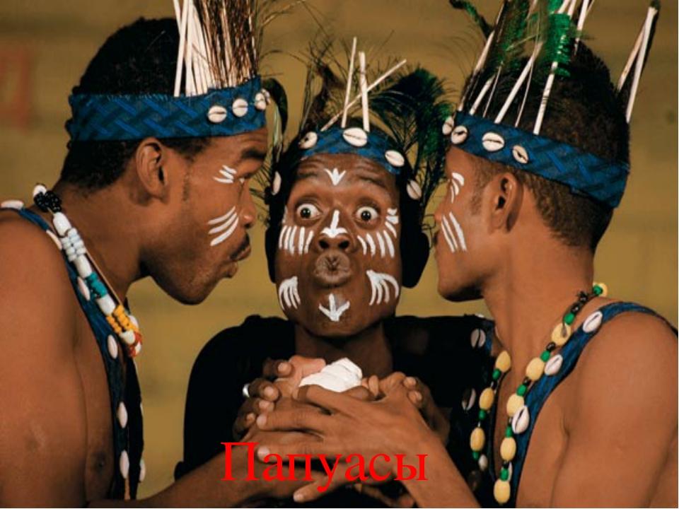 Улыбки картинки, анимация приветствие в замбези