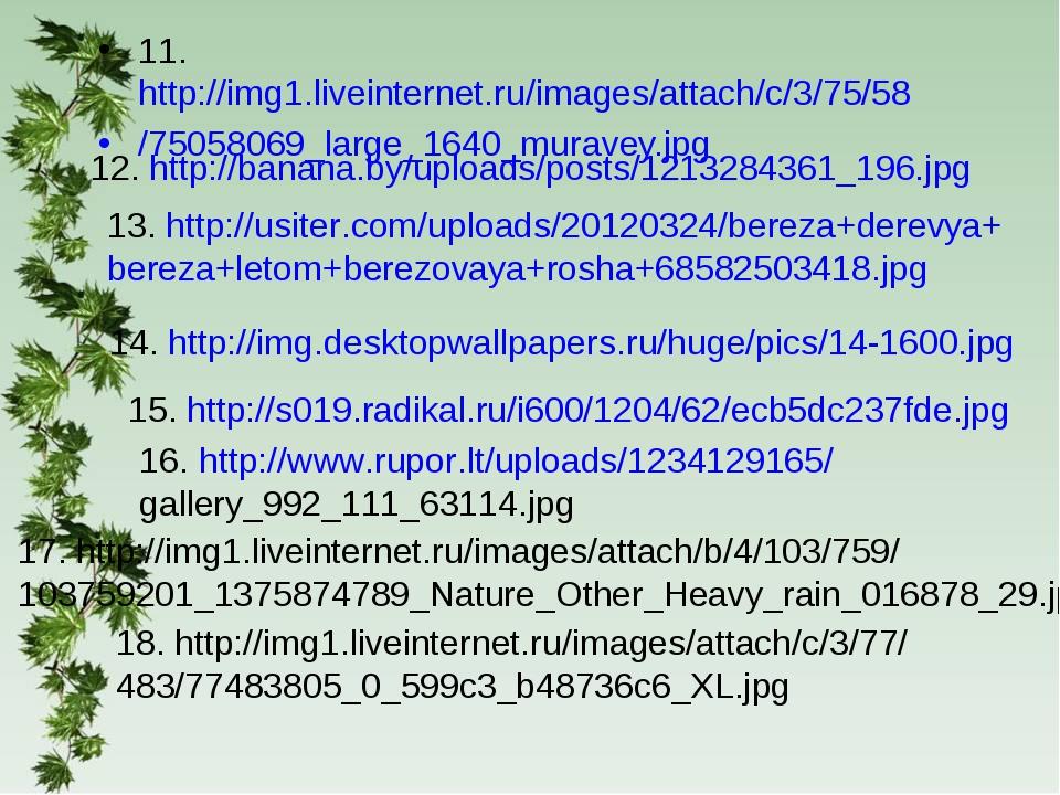 11. http://img1.liveinternet.ru/images/attach/c/3/75/58 /75058069_large_1640_...