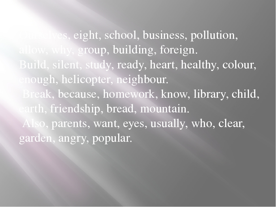 Ourselves, eight, school, business, pollution, allow, why, group, building, f...