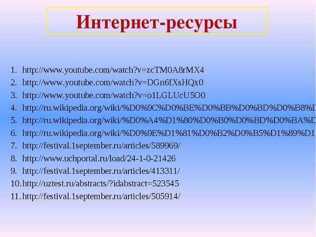 http://www.youtube.com/watch?v=zcTM0A8rMX4 http://www.youtube.com/watch?v=DGn...