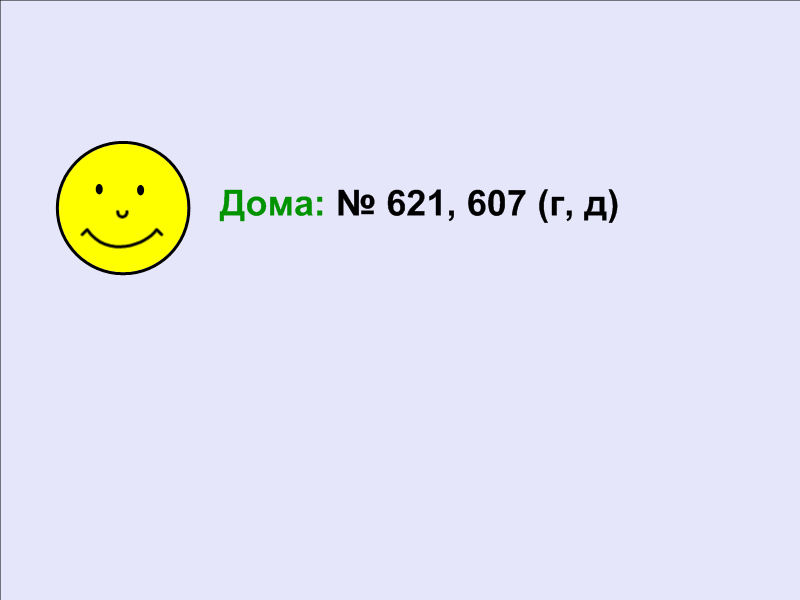 hello_html_m25547b22.png