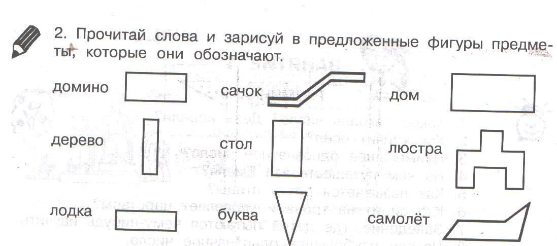 C:\Documents and Settings\Admin\Мои документы\Мои рисунки\рабочий стол\рабочий стол 003.jpg