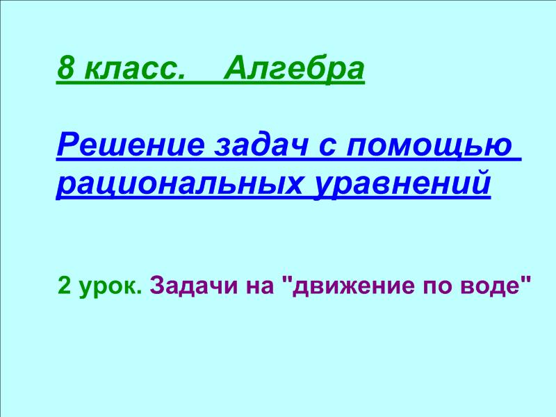 hello_html_m34c633e8.png