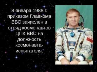 8 января 1988 г. приказом Главкома ВВС зачислен в отряд космонавтов ЦПК ВВС н