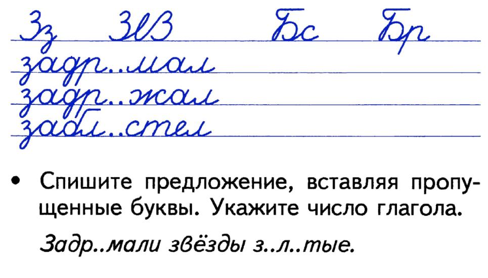 hello_html_m3b703812.png
