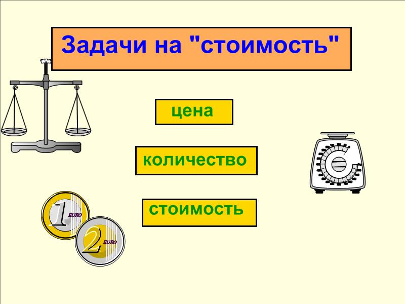 hello_html_3e860388.png