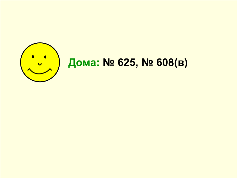 hello_html_m1397c1d6.png